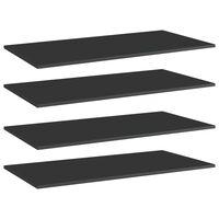 vidaXL Panneaux bibliothèque 4pcs Noir brillant 100x50x1,5cm Aggloméré